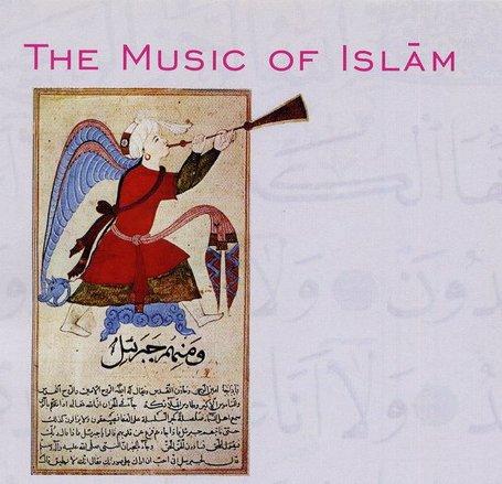 islam4frontff4