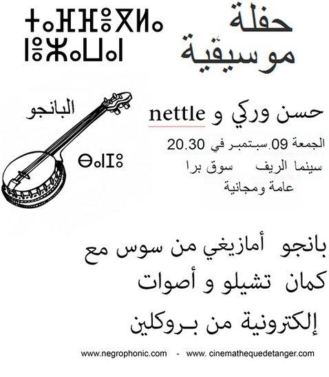 cartel-concierto-01
